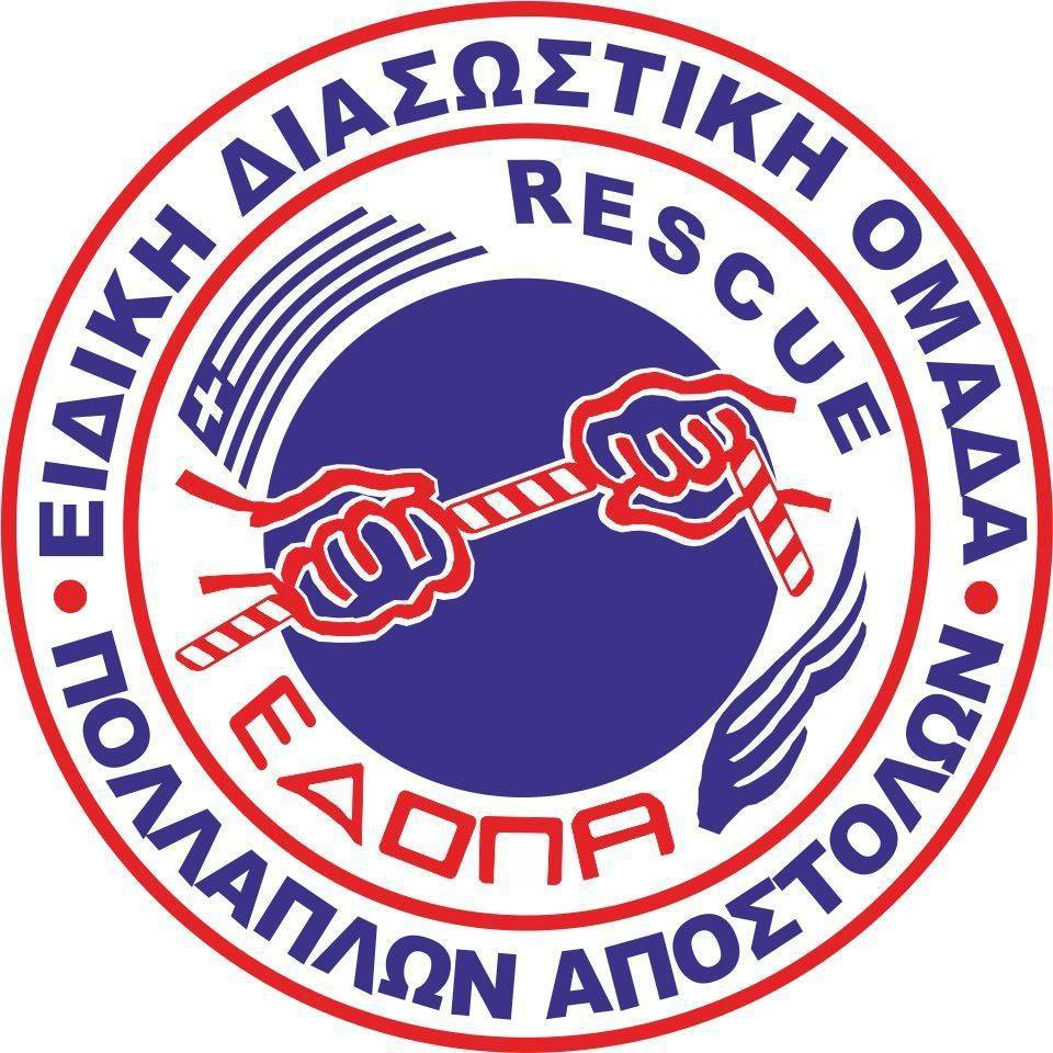 Συνεχίστηκαν οι δράσεις της Λέσχης Ελλήνων Καταδρομεών Ν. Πρέβεζας