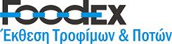 Η Foodex Retail είναι η συνέχεια της γνωστής Έκθεσης Τροφίμων & Ποτών