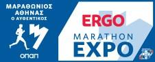 Eλα στην Expo Marathon και κέρδισε ταξίδι για το Διεθνή Μαραθώνιο Ρόδου