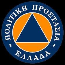 ΝΟΜΟΣ ΥΠ' ΑΡΙΘ. 4249 ΦΕΚ Α 73/24-3-2014