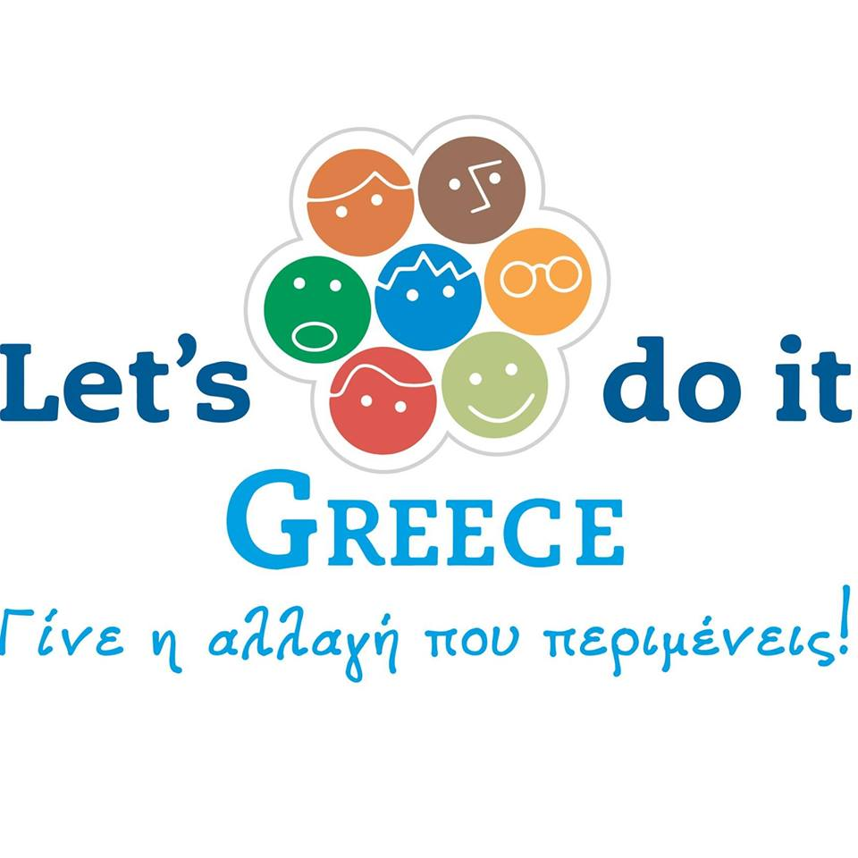 Lets do it greece