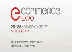 Αυτό το Σαββατοκύριακο η eCommerce Expo