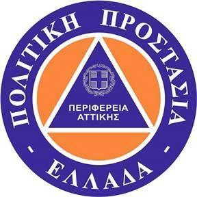 Οδοιπορικό με τις Εθελοντικές Οργανώσεις Όλοι είμαστε μάρτυρες της καταστροφικής πλημμύρας που έχει συντελεσθεί στη Μάνδρα Αττικής