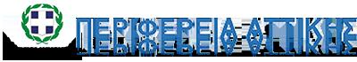 ΚΛΕΙΣΤΑ ΟΛΑ ΤΑ ΣΧΟΛΕΙΑ ΤΗΣ ΑΤΤΙΚΗΣ ΑΥΡΙΟ ΛΟΓΩ ΕΝΤΟΝΩΝ ΚΑΙΡΙΚΩΝ ΦΑΙΝΟΜΕΝΩΝ
