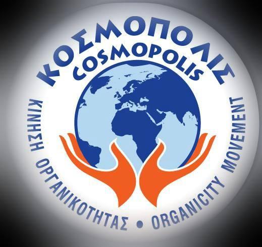 Μία ακόμη καταπληκτική ευκαιρία για τους φίλους του Κοσμόπολις, που αψηφώντας κρύο και βροχή, δήλωσαν παρουσία στο Αθηναίων Πολιτεία στο Θησείο