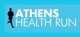 Ο Σύλλογος Δρομέων Υγείας Αθηνών προκηρύσσει τον 36ο Αγώνα Δρόμου Υγείας  Αθήνας 10 χλμ. και 2 χλμ. για παιδιά .Κάλεσμα εθελοντών στο πλαίσιο διεξαγωγής του 36ου Αγώνα Δρόμου Υγείας Αθήνας 10 χλμ