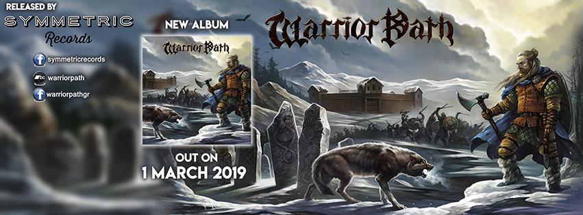 """Νέα κυκλοφορία…..WARRIOR PATH – άλμπουμ """"Warrior Path""""…….από την SYMMETRIC Records!"""