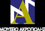 Tο Μουσείο της Ακρόπολης θα γιορτάσει την Εθνική Επέτειο μεελεύθερη είσοδο