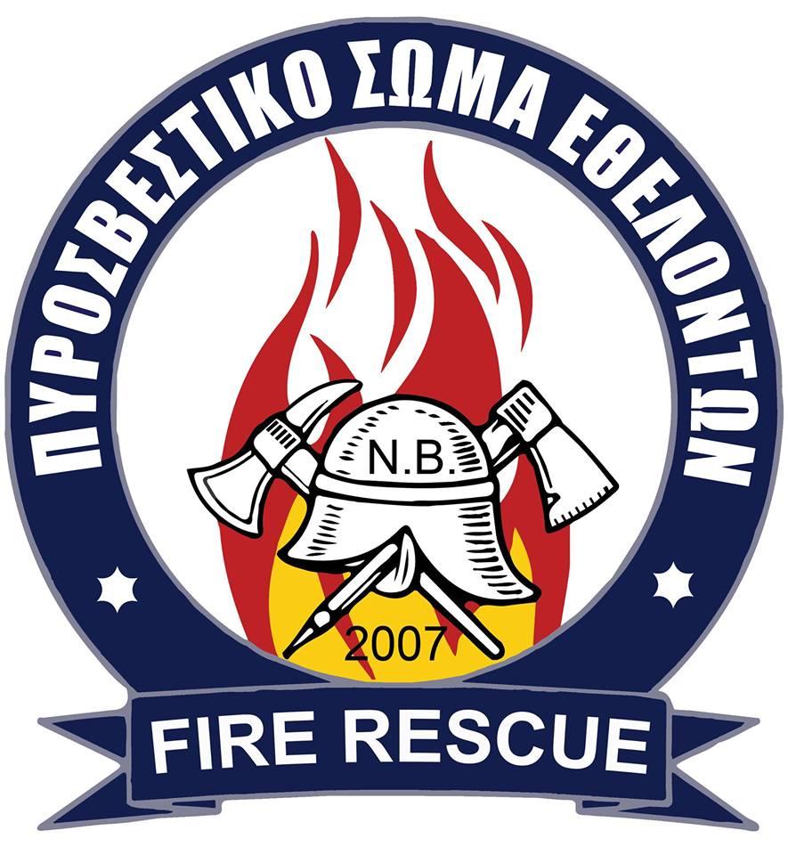 Πυροσβεστικό σώμα εθελοντών Νέου Βουτσά