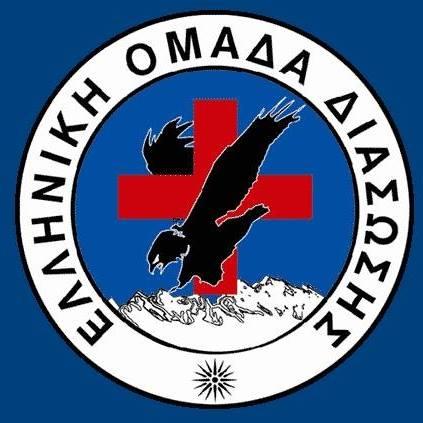 Η Ελληνική Ομάδα Διάσωσης Παραρτήματος Ν. Καβάλας θα πραγματοποιήσει το 3ό κατά σειρά σεμινάριο βασικής υποστήριξης ζωής για πολίτες (BLS,ΚΑΡ.Π.Α.)