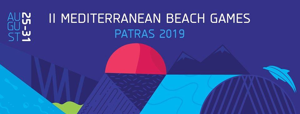 Mε 111 αθλητές και αθλήτριες θα συμμετάσχει η Ελλάδα στους ΙΙ Μεσογειακούς Παράκτιους Αγώνες που θα διεξαχθούν στην Πάτρα και στο Αγρίνιο