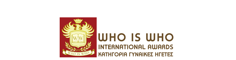 WHO IS WHO International Awards «Γυναίκες Ηγέτες»