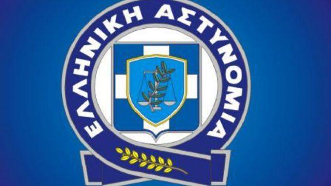 Ο Αρχηγός της Ελληνικής Αστυνομίας, Αντιστράτηγος Μιχαήλ Καραμαλάκης, στη Σύνοδο των Αρχηγών των Ευρωπαϊκών Αστυνομιών στη Χάγη