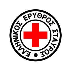 """Ελληνικός Ερυθρός Σταυρός Τμήμα Κισάμου Θλίψη για τον Ελληνικό Ερυθρό Σταυρό σήμερα , αφού ένα από τα σκυλιά της επίλεκτης κυνοφυλικής ομάδας ερευνας και διάσωσης Κ9, η """"WOLF"""" , πέθανε"""