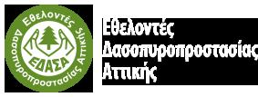 Εκπαιδευτική – πεζοπορική βόλτα στη περιοχή των Δερβενοχωρίων