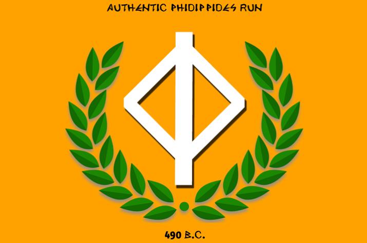 5ος Αυθεντικός Φειδιππίδειος Δρόμος Αθήνα – Σπάρτη – Αθήνα 490km