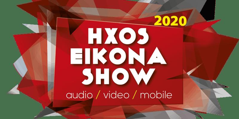 Έκθεση hxoseikonashow2020