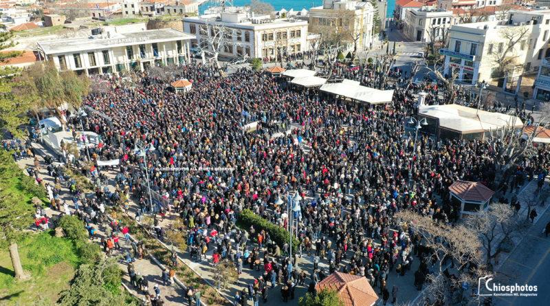 Η Μυτιλήνη και η Χίος στέλνουν το  μήνυμα Δεν πάει άλλο