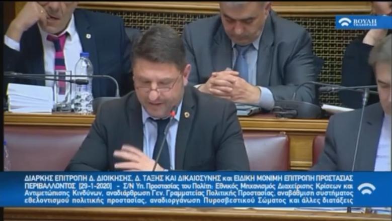 Παρέμβαση του ΓΓΠΠ, Νίκου Χαρδαλιά, στη συνεδρίαση στη Βουλή για το σχέδιο νόμου