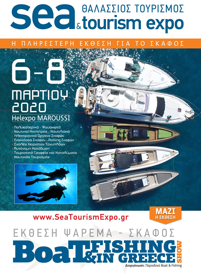 Boat & Fishing Show 2020 - Sea & Tourism Expo
