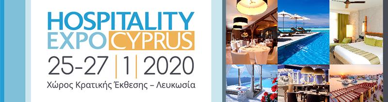 Η HOSPITALITY EXPO CYPRUS ξεκινάει το Σάββατο 7 Tips που πρέπει να γνωρίζετε