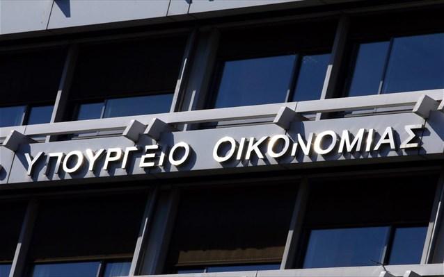 Δεύτερη δέσμη μέτρων αντιμετώπισης των επιπτώσεων του κορονοϊού – ΔΤ Υπουργείου Οικονομικών