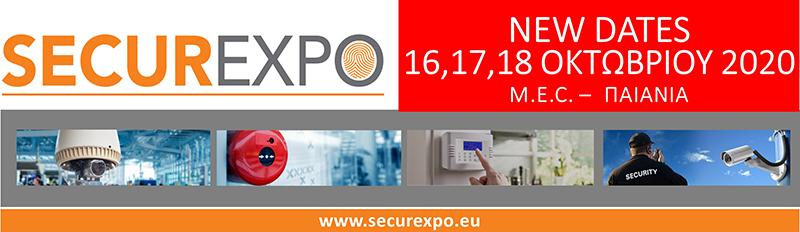 Νέες ημερομηνίες για την SECUR EXPO 2020